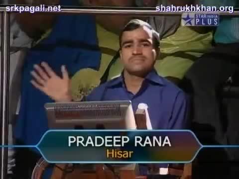 File:Pradeep Rana.jpg