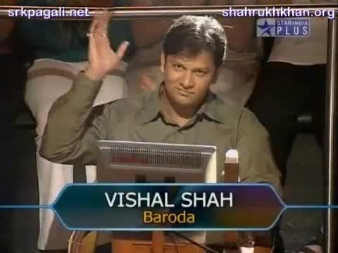 File:Vishal Shah.jpg