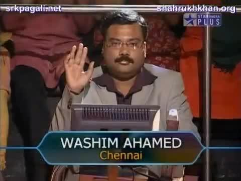 File:Washim Ahamed.jpg