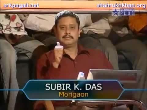 File:Subir K. Das.jpg