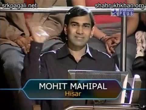 File:Mohit Mahipal.jpg