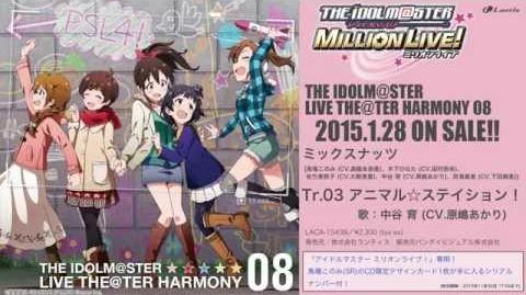 LTH Tsuki no Hotori de w Animal☆Station! PV