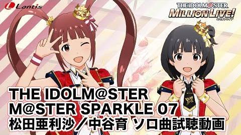 MS07 Take! 3. 2. 1. → S・P・A・C・E↑↑ w Tokimeki Seesaw PV