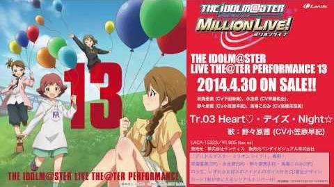 LTP13 Heart♡ Days Night☆ w dear..