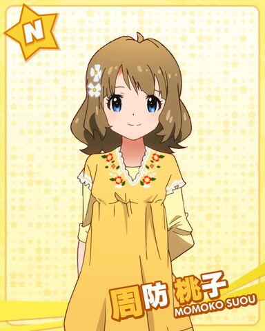 File:Momoko N.jpg