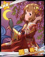Momoko Suou/Cards