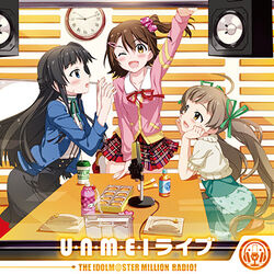THE IDOLM@STER MILLION RADIO! THEME SONG UNMEI Live Regular