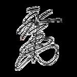 Subaru Autograph