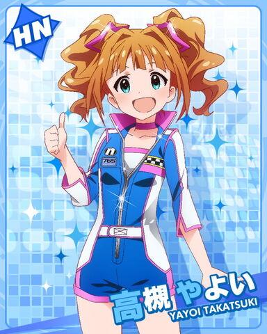 File:Yayoi HN2.jpg