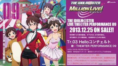 LTP09 Hello Concerto PV