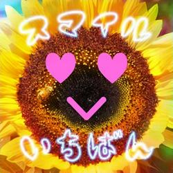 Smile Ichiban