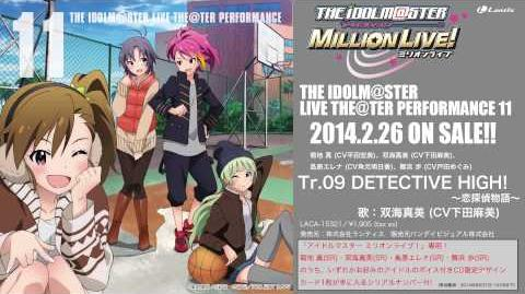LTP11 Omoi wa Carnaval w DETECTIVE HIGH! ~Koi Tantei Monogatari~ PV