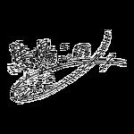 Konomi Autograph