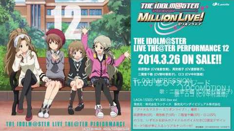 LTP12 IMPRESSION→LOCOMOTION! w Koigokoro Masquerade PV