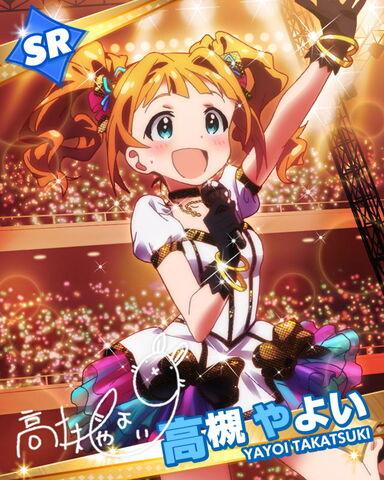 File:Yayoi SR3.jpg