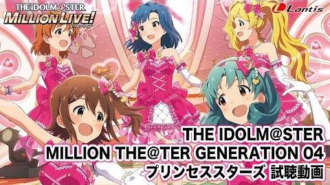 MTG04 Princess Be Ambitious!! w Brand New Theater! PV