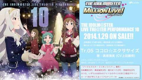 LTP10 Kokoro☆Exercise PV
