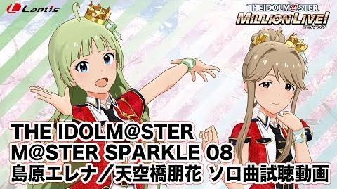 MS08 Shakunetsu no Parade w Sister PV