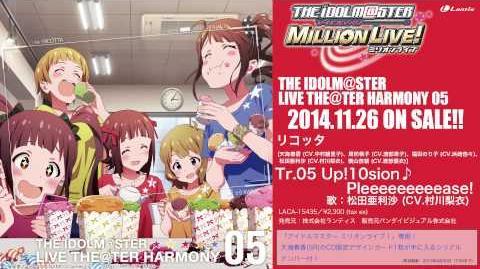LTH Up!10sion♪Pleeeeeeeeease! w Renai Roadrunner PV