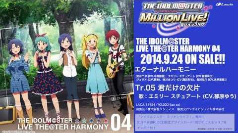 LTH Summer☆Trip ~Summer trip~ w Kimi Dake no Kakera PV