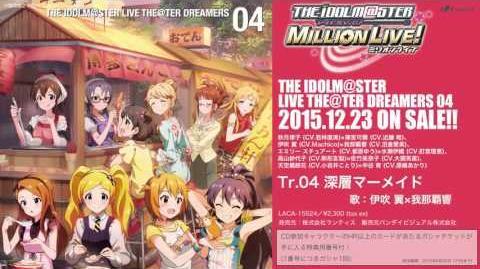 LTD04 Shinsou Mermaid w Melody in scape PV