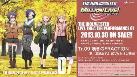LTP07 Nageki no FRACTION PV
