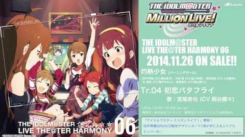LTH Motomu VS My Future w Hatsukoi Butterfly PV
