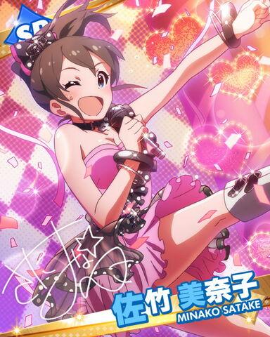 File:Minako SR1.jpg