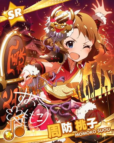 File:Momoko SR1.jpg