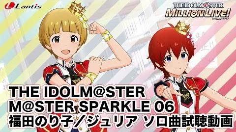 MS06 WE ARE ONE!! w Star Trip PV
