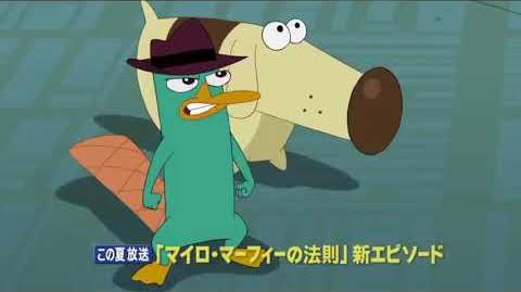 Milo murphy's Law Phineas and ferb crossover clips from Disney channel japan trailer