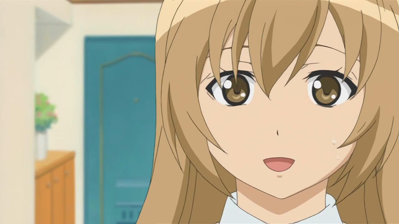 Resultado de imagen para Haruka Minami
