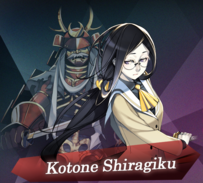 Kotone Shiragiku