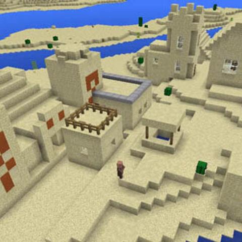 Пустынный храм, сгенерировавшийся в деревне
