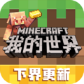 Minecraft China | Minecraft Wiki | FANDOM powered by Wikia