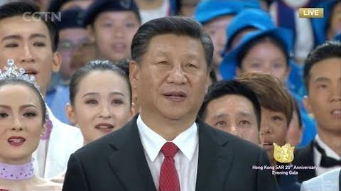 China's President Xi sings for Hong Kong's 20th anniversary