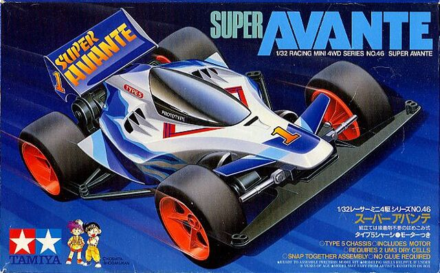 File:SuperAvanteBoxart.jpg