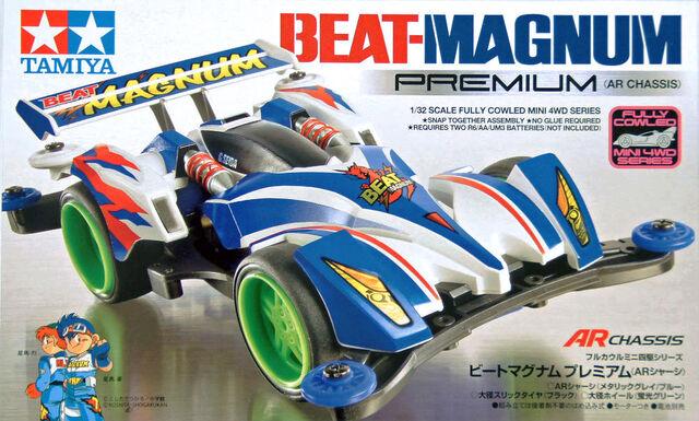 File:BeatMagnumPremiumBoxart.jpg