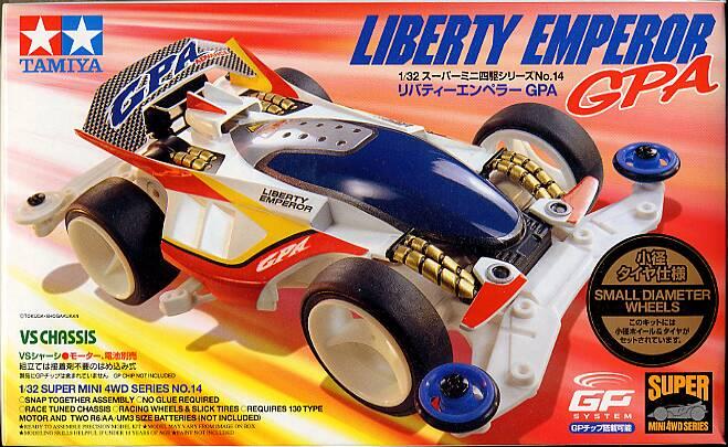 Liberty Emperor | Mini 4WD Wiki | FANDOM powered by Wikia