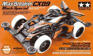 MaxBreakerCX09Boxart