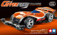 CopperFangBoxart