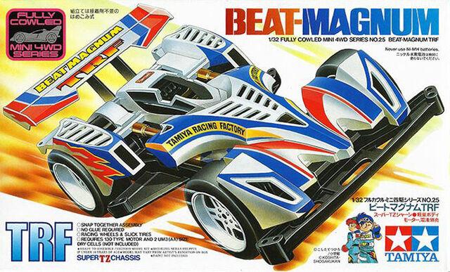 File:BeatMagnumTRFBoxart.jpg