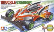 KnuckleBreakerBoxart