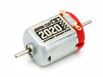 HyperDashMotorPROJC2020