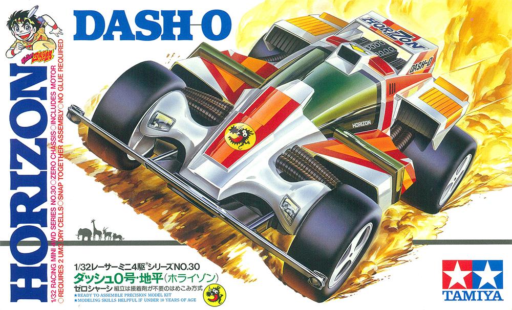 File:Dash-0HorizonBoxart.jpg