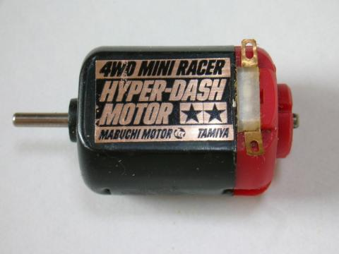File:HyperDashMotor.jpg