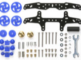 Mini 4WD Basic Tune-Up Set