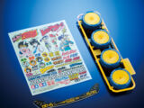 CoroCoro Aniki Special Parts Set Japan Cup 2015