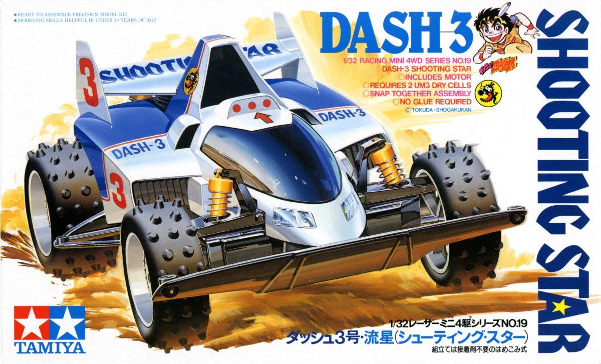 File:Dash3T3Boxart.jpg