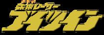FutureRacerVTwinLogo